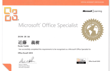 Microsoft Office Specialist 2010 Expert 合格証