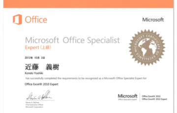 Microsoft Office Specialist Excel 2010 Expert 合格証