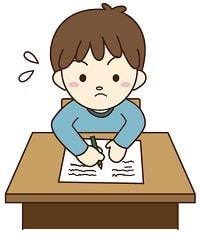 資格試験 勉強方法