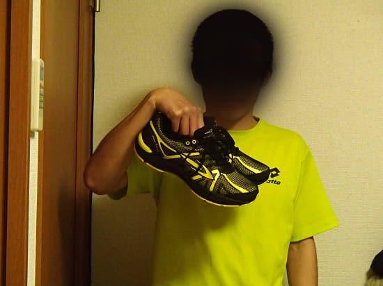 スポーツウェア 黄色 おすすめ