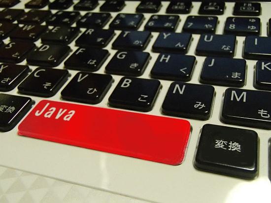 Java SE8 Gold 合格